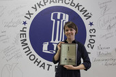 IX Украинский Чемпионат Бариста