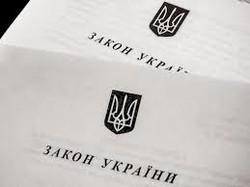 Спілкуємось українською !!!