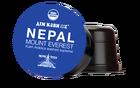 Кава в капсулах Дом Кофе Nepal